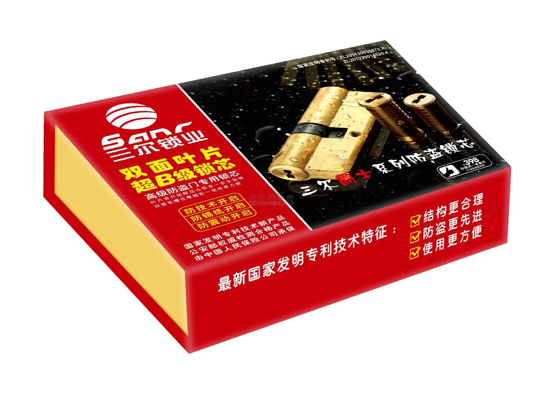 宜昌三尔爵士超b级锁芯系列防盗门锁芯