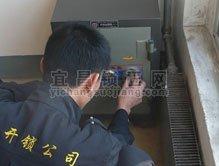 宜昌开保险柜电话:总统-6900910