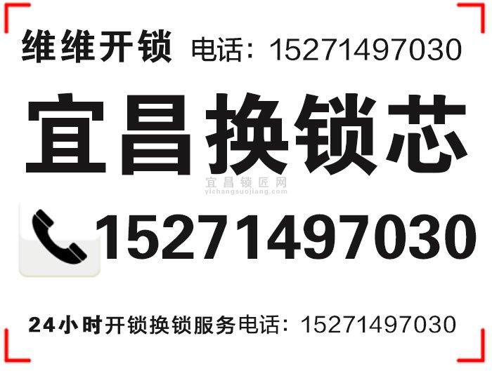 宜昌防盗门换锁芯