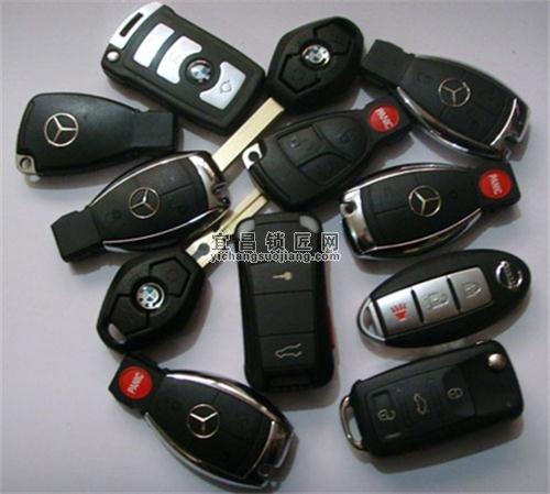 宜昌市开锁,专业开锁、修锁、开汽车锁