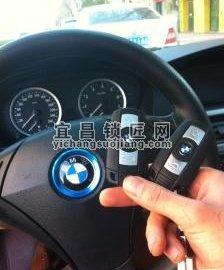 宜昌市夷陵开汽车锁配钥匙服务好
