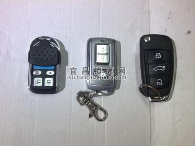 众泰T600、汉腾X7、大迈X5钥匙匹配方法