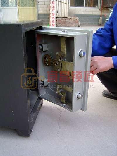 宜昌保险柜开锁电话是多少?电子保险柜怎么样修改密码