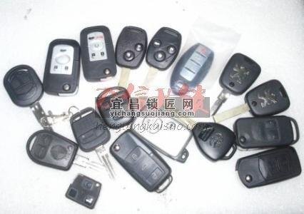 宜昌配汽车钥匙遥控器-宜昌市猇亭开锁服务