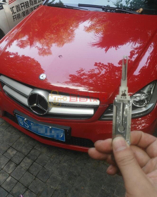 宜昌开奔驰C汽车锁-配奔驰C180钥匙全丢现场做钥匙