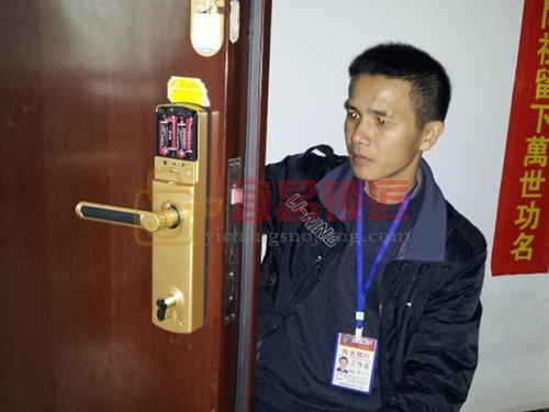 宜昌西陵区开锁那家便宜
